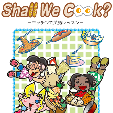 Shall We Cook?