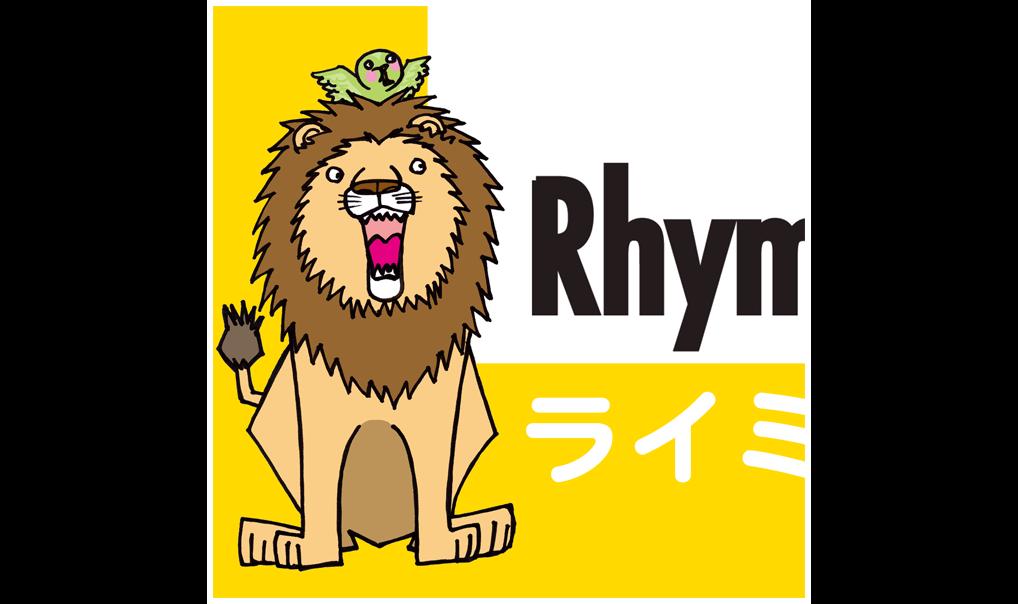 rhyming words 英語教材パルキッズ